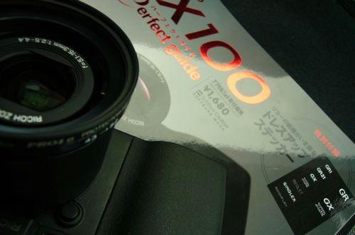 caplio GX100 パーフェクトガイド