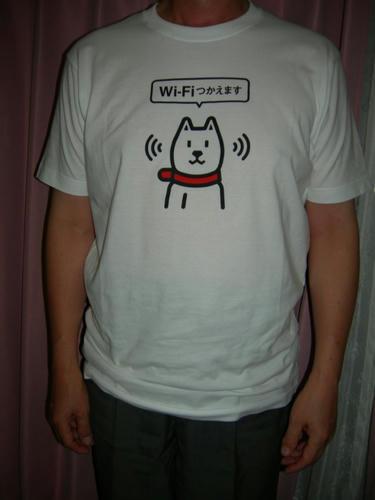 お父さんTシャツ