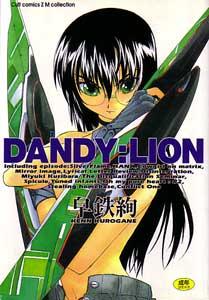 DANDY:LIONダンディライオン玄鉄絢