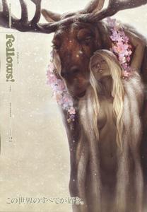 Fellowsフェローズ2008年12月号vol.2