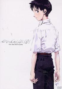 ヱヴァンゲリヲン 新劇場版:序(1.01)DVD通常版