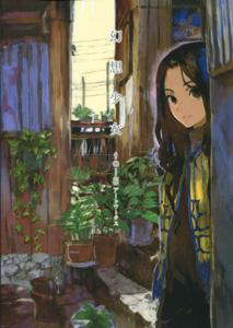 幻想少女_toi8アートワークス