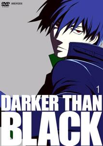 DARKER_THAN_BLACK_黒の契約者_DVD01