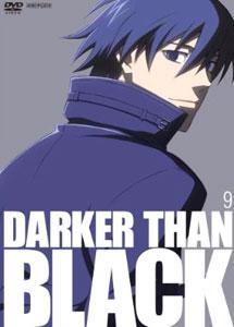 DARKER_THAN_BLACK_黒の契約者_DVD09