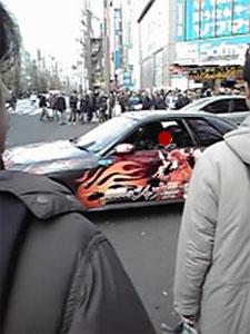 灼眼のシャナの痛車_20091227秋葉原