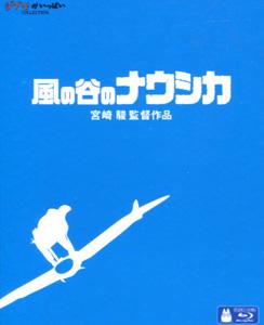 宮崎駿『風の谷のナウシカ』blu-ray