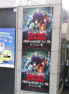 コミックマーケット78_3日目_02