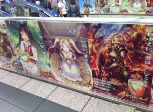 コミックマーケット78_3日目_03