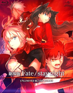 劇場版 Fate/stay night UNLIMITED BLADE WORKS_blu-ray
