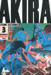 大友克洋『AKIRA(アキラ)』第3巻