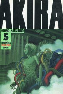 大友克洋『AKIRA(アキラ)』第5巻