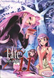 『アンソロジーコミックス Fate / stay night(フェイト/ステイナイト)』第11巻