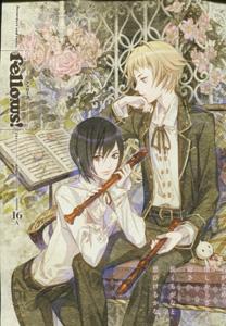 fellows!(フェローズ!)2011年4月号(2011 april volume.16a
