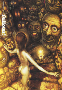 fellows!(フェローズ!)2011年4月号(2011 april volume.16c