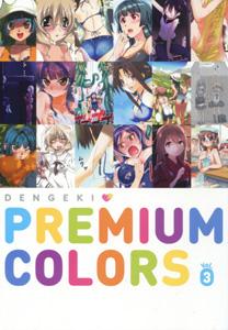 電撃大王GENESIS(ジェネシス)2010年vol.3付録『DENGEKI PREMIUM COLORS』vol.3