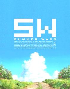 サマーウォーズ_アニメ映画blu-ray