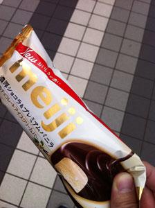 20111013秋葉原アイス2