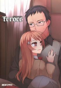 『禁忌アンソロジー feroce(フェローチェ)』