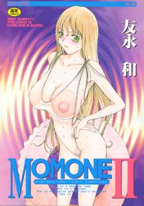 友永和『MOMONE』第2巻