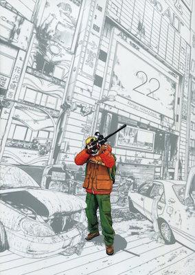 花沢健吾『アイアムアヒーロー』第22巻