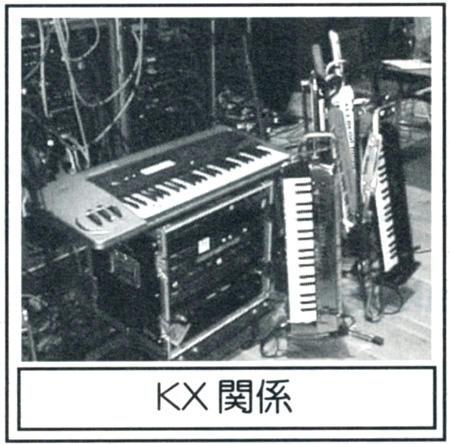 KX5_2.jpg