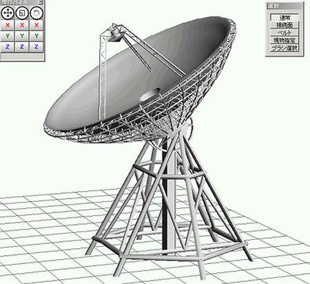 parabola.jpg