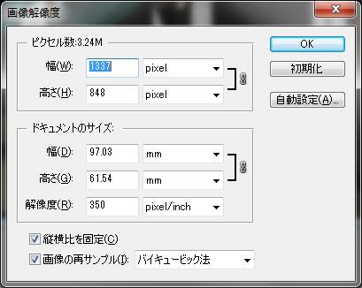 4bf498c1.jpeg