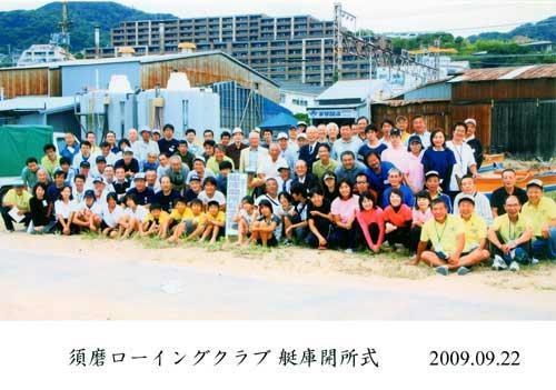 2009.09.22open-1.jpg