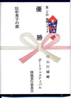 kinosaki-sounen_shohin.jpg