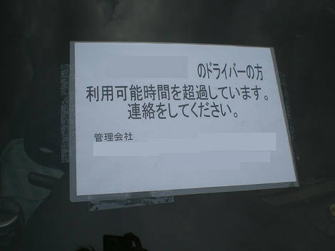blog356.jpg