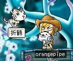 pipe:なんで今日に限って!! 折鶴:日頃の行いじゃ…