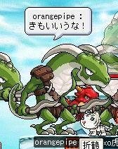 れっつ爬虫類! 折鶴:きもっ