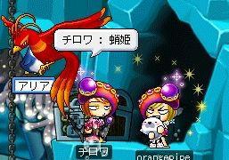 蛸姫様 です お互いに!!!!