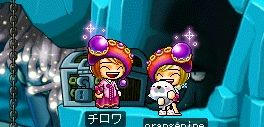 姫スマイルで!(何