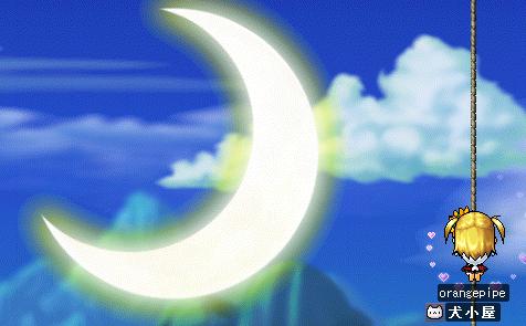 いつでも月が