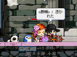 (まんざらでもなさそうな勝さん)