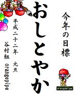 pipechan_mini.png
