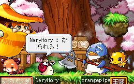 NaryHoryむしを狩ります うつろな目ですが
