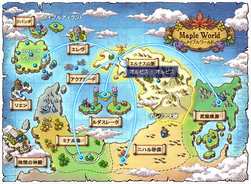 ワールドマップ オルビスからいけるところ