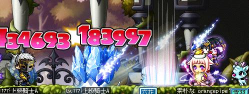 vs上級騎士A