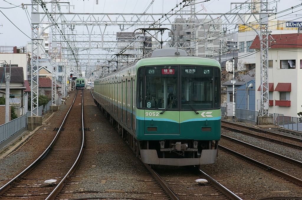 20090201_imgp3544_1024.jpg