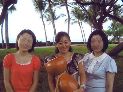 Hawaii13.JPG