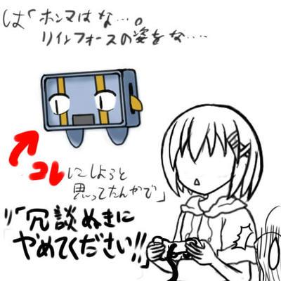 ゲームセンターリリカル~はやての挑戦~04