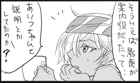 miyu3.jpg