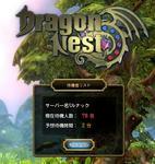 d3a8c415.jpg