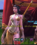 TERA_ScreenShot_20110702_235837.jpg