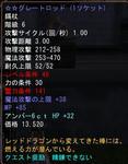 3e0def61.jpg