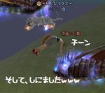 b88faeb4.jpg