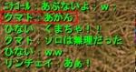 6f145bc5.jpg