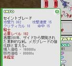 capture200709261053520875.jpg